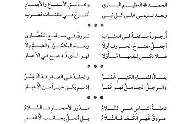 Screenshot_20200826-213415_Write on PDF